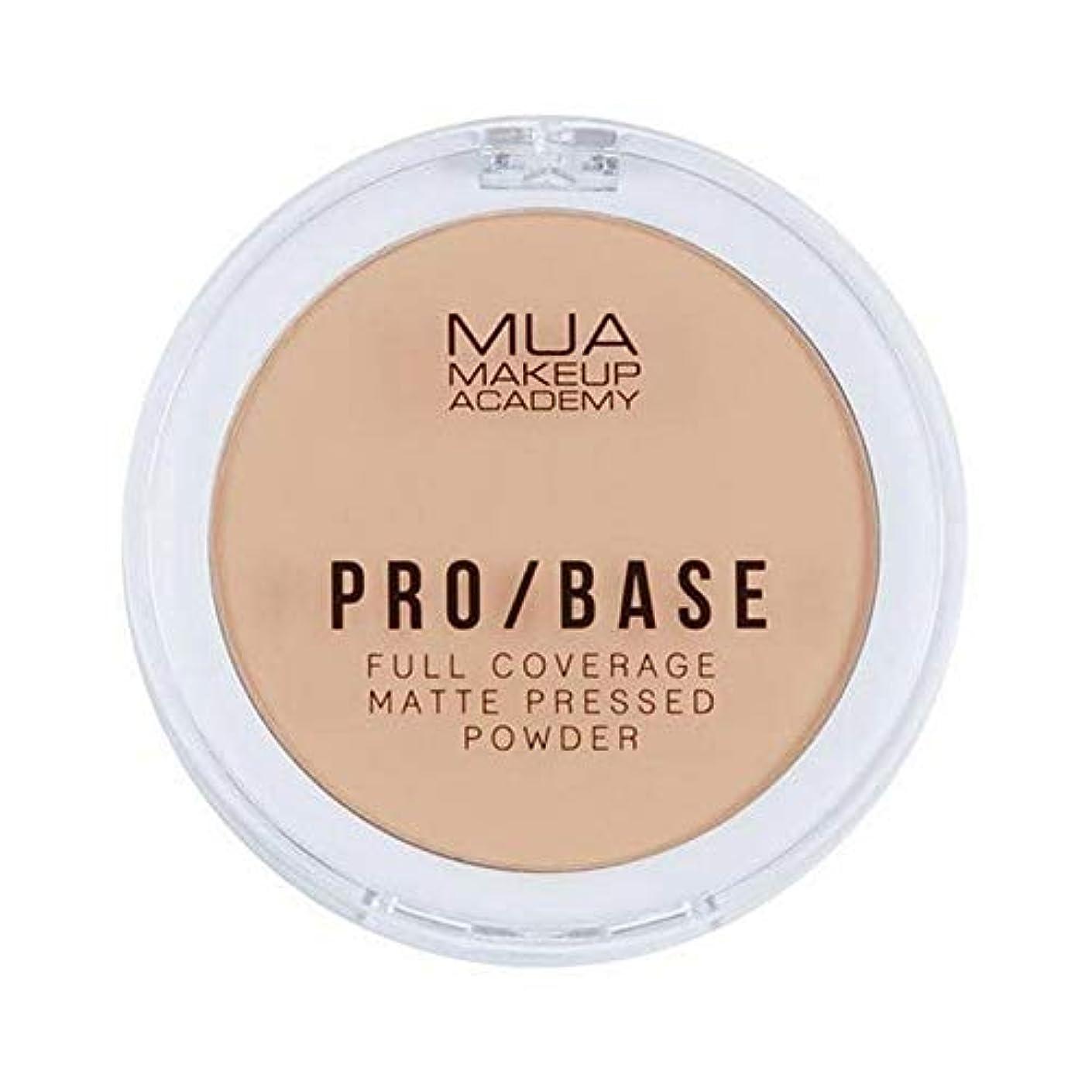 鳴り響く言い換えると離す[MUA] Muaプロ/ベースのフルカバレッジマットパウダー#130 - MUA Pro/Base Full Coverage Matte Powder #130 [並行輸入品]