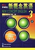 img - for Longman outside the research community: New Concept English 3 (new) book / textbook / text book