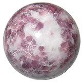Satin Crystals Lepidolite Ball Premium Purple