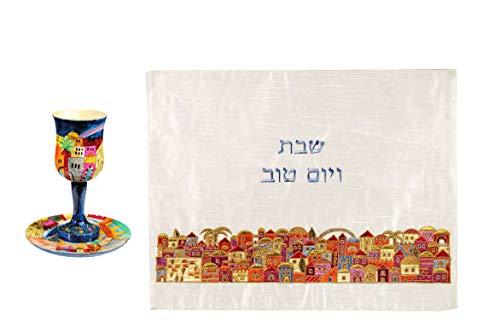 Yair Emanuel Silk Jerusalem Challah Cover & Kiddush Cup Set for Shabbat Jewish Wedding or Bar Mitzvah & Bat Mitzvah Gift. ()