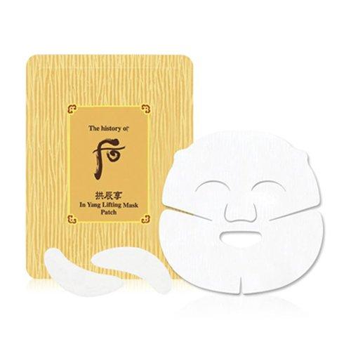 K-Beauty-Whoo-Gongjinhyang-In-Yang-Lifting-Mask-Korea-Heritage-Cosmetics-Brand