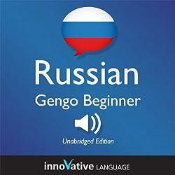Learn Russian: Gengo Beginner Russian, Lessons 1-30