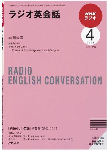 Casio Ex-word Electronic Dictionary XD-B8600VP Vivid Pink (Japan Model)