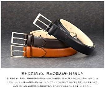 フランス アノネイ社 ボックスカーフ レザー ベルト 本革 日本製 ブラック NB-011-BK