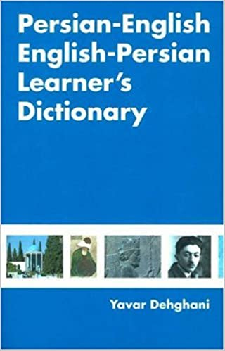 Persian english english persian learners dictionary yavar persian english english persian learners dictionary stopboris Images
