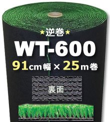 人工芝 WT-600(逆巻) 91cm幅×25m巻(1本) B01CZJ17OG 14580