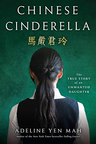 (Paperback) [Adeline Yen Mah] Chinese Cinderella_ The True Story of an Unwanted Daughter (Chinese Cinderella The Story Of An Unwanted Daughter)