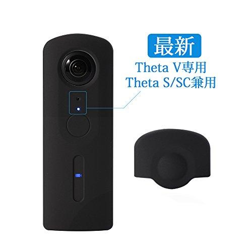 Ricoh Theta V전용 S/SC겸용[신버젼]커버 보호 케이스 마이크혈 있음 렌즈 캡 부착 와 360 전천구 카메라용 OS962
