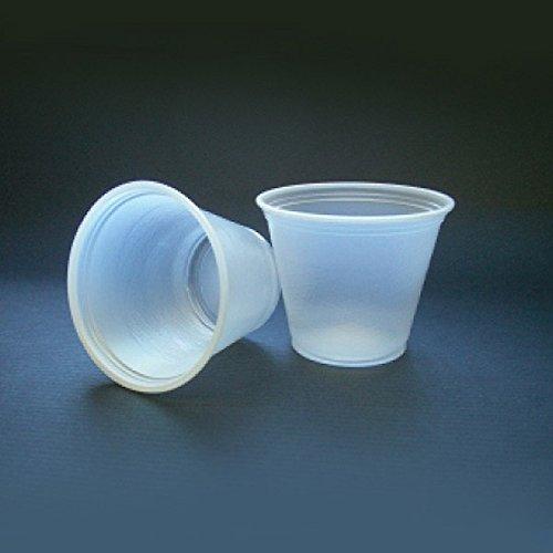 Globe Scientific 6207 Specimen Collection Cups, 3.5 oz (Centrifuge Cups compare prices)
