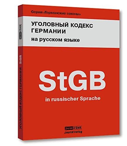 Deutsches Strafgesetzbuch (StGB): Übersetzung ins Russische