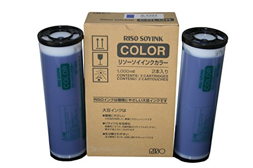 Risograph Ink Blue - Riso S-4394 Medium Blue Box of 2 Inks for Use In Risograph FR, GR, RA, RC, RN, and RP Series duplicators