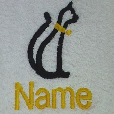 EFY Face Cloth, Hand Towel, Bath Towel or Bath Sheet Personalised with CAT SITTING logo and name of your choice (Face Cloth 30x30cm)