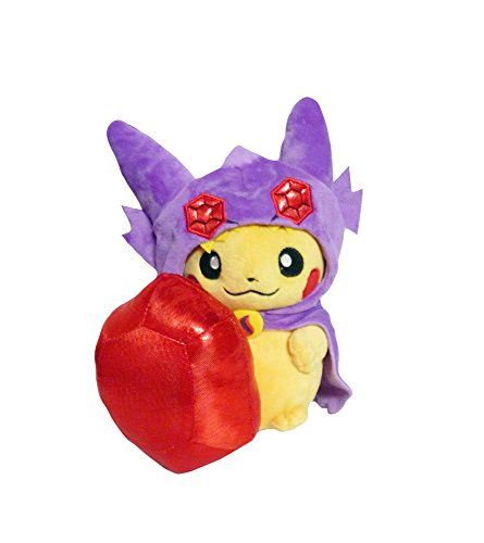 Costume Wearing Pikachu (Pokemon: 7-inch Mascot Pikachu Plush Doll - Mega)