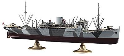 IJN Submarine Depot Ship Heianmaru (Plastic model)