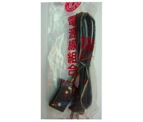 Price comparison product image TATUNG AC-8 Power Cable Cord for TAC-6/10/11 Series Tatung Rice Cookers (125V 990W)