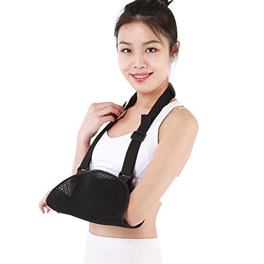 騒々しい十分おもてなしアームスリングメディカルサポートストラップ、男性用および女性用、肩、腕、肘、回旋腱板痛用の調節可能なスリングを備えた快適なイモビライザー