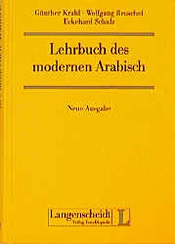 Lehrbuch des modernen Arabisch - Neue Ausgabe: Lehrbuch des modernen Arabisch, Neuausgabe, Lehrbuch