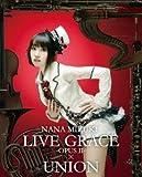 【Blu-ray】NANA MIZUKI LIVE GRACE-OPUSII-×UNION