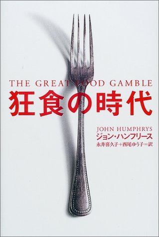 Era today food (2002) ISBN: 406211156X [Japanese Import] pdf epub