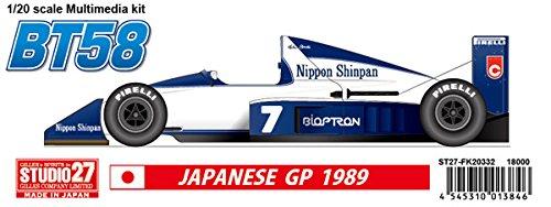 1/20 BT58 JAPANESE GP 1989 B01LZYMKUM