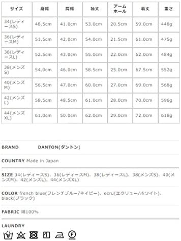 コットンサージ シャツカラー カバーオールジャケット レディース/メンズ 2020春夏 JD-8933 JD-8934 国内正規販売店