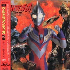 Ultraman Tiga: The Final Odyssey: Openin