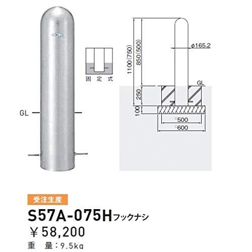 帝金 S57-075H バリカーピラー型 スタンダード ステンレスタイプ 直径165.2mm 固定式   B00AEGWP4Y