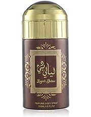 Sterling Parfums Layali Dubai Perfume Body Spray - 250 ml