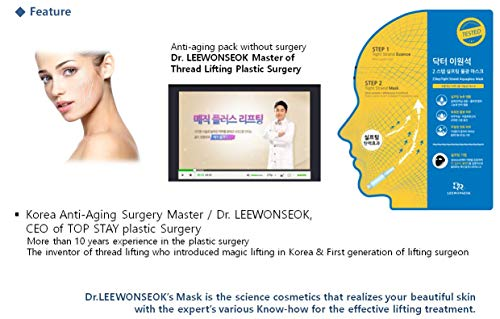 41F9qMCsWWL Wholesale Korean cosmetics supplier.