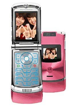 Motorola RAZR V3 (AT&T) Phone with Camera, Video Player (Satin Pink)
