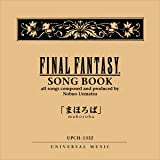 FINAL FANTASY SONG BOOK まほろば