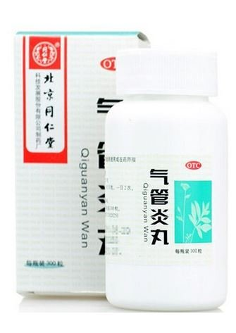 Tong Ren Tang - Yan Qi Guan Wan, 300 comprimés