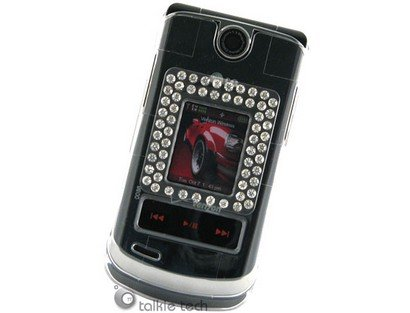 Protective Phone Case with Diamonds Clear For LG - Case Protector Vx8600