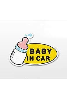 UZI-gracioso bebé en el coche coche coche etiqueta de la pared ventana de estilo de coche calcomanía (1pcs)