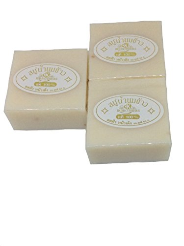"Price comparison product image K.Brothers Pure Milk Jusmine Rice The Herbal Moisturizing Soap 1 set= 3 soap bars(2.1oz./bar ) +free 1 mini elephant bag (size 3.5"" wide4.5""length )"
