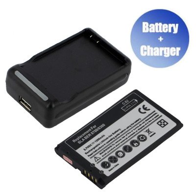 Battpit™ New Replacement Mobile / SmartPhone / Cell Phone Battery + Charger (With USB Output) for BlackBerry Blackberry Curve 8530 (1200 mAh) (1,200 Mah Mobile)