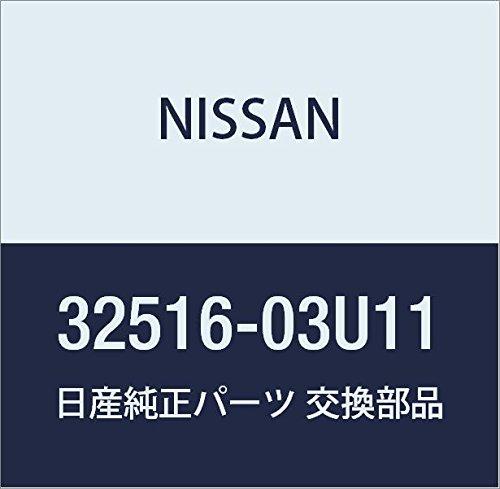Nissan 32516-03U11 Genuine OEM S13 S14 240SX Shifter Housing Gasket