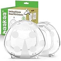 Haakaa Ladybuyg Silicone Milk Collector 75 ml, 2 pk