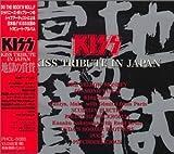 Kiss Tribute in Japan