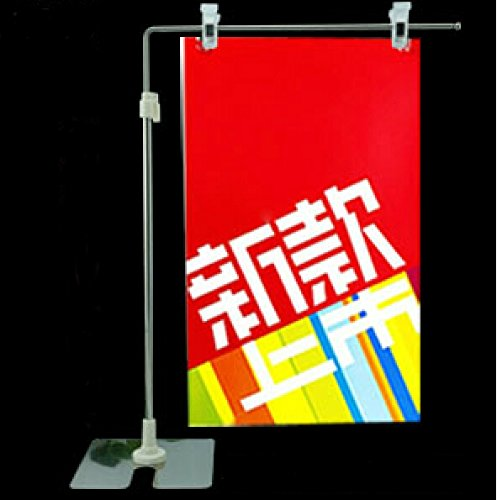 10 Pack of Stainless Steel Adjustable Poster Stand Poster Banner Billboard Display Stand
