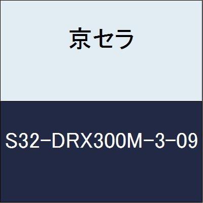 京セラ 切削工具 マジックドリル S32-DRX300M-3-09  B079XVWKH5
