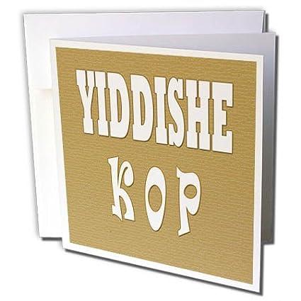 Amazon 3drose Rinapiro Jewish Quotes Yiddishe Kop Smart
