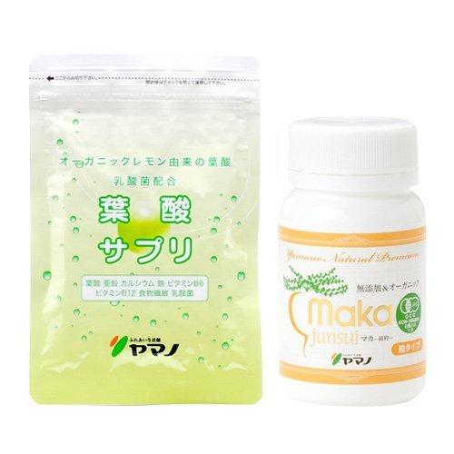 ふれあい生活館ヤマノ <オーガニックレモン由来>葉酸サプリ&マカ-junsui-ボトル入り(粒)セット B01BZJCKCA