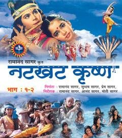 Amazon in: Buy Natkhat Krishna (Part 1 and 2) DVD, Blu-ray Online at