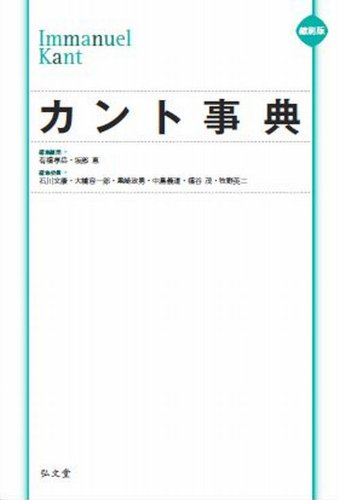 Download Kanto jiten. PDF