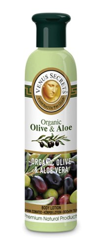 Organic Aloe Skin Care / Body Lotion / Organic Olive & Aloe Vera / 250ml / Body Moisturiser For Dry Skin / Natural Cosmetics / Vitamins for Hydration / Organic Extracts and Oils (Oxygen Body Lotion)