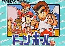 """Nekketsu High School Dodgeball Section"" Nintendo Nes Famicom Game Software -Japan Import-"