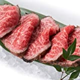 【肉のひぐち】 飛騨牛 ロースト ビーフ 黒毛和牛 ブランド牛 岐阜県産 飛騨牛 もも肉使用 パーティー ディナー おもてなし 食材 食品 肉 牛肉 (飛騨牛 ローストビーフ 約250g (約3人前))
