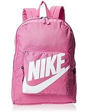 حقائب ظهر رياضية للأماكن الخارجية من نايك للأطفال، لون زهري، NKBA5928-693