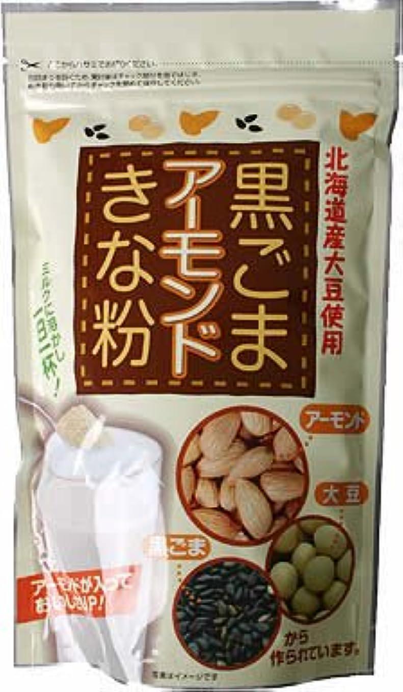 勧める冗談で意味のあるまいたけ 粉末 国産 舞茸 茶 MXフラクション MDフラクション スープ ダイエット 80g